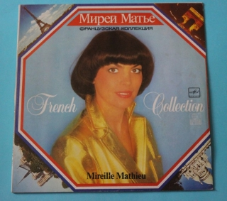 LP French Collection - Mathieu