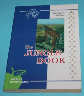 The Jungle Book - Kipling